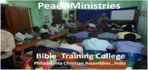 bible college.jpg2