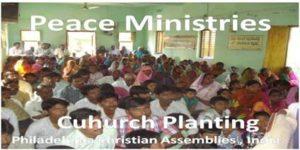 church planting.jpg2